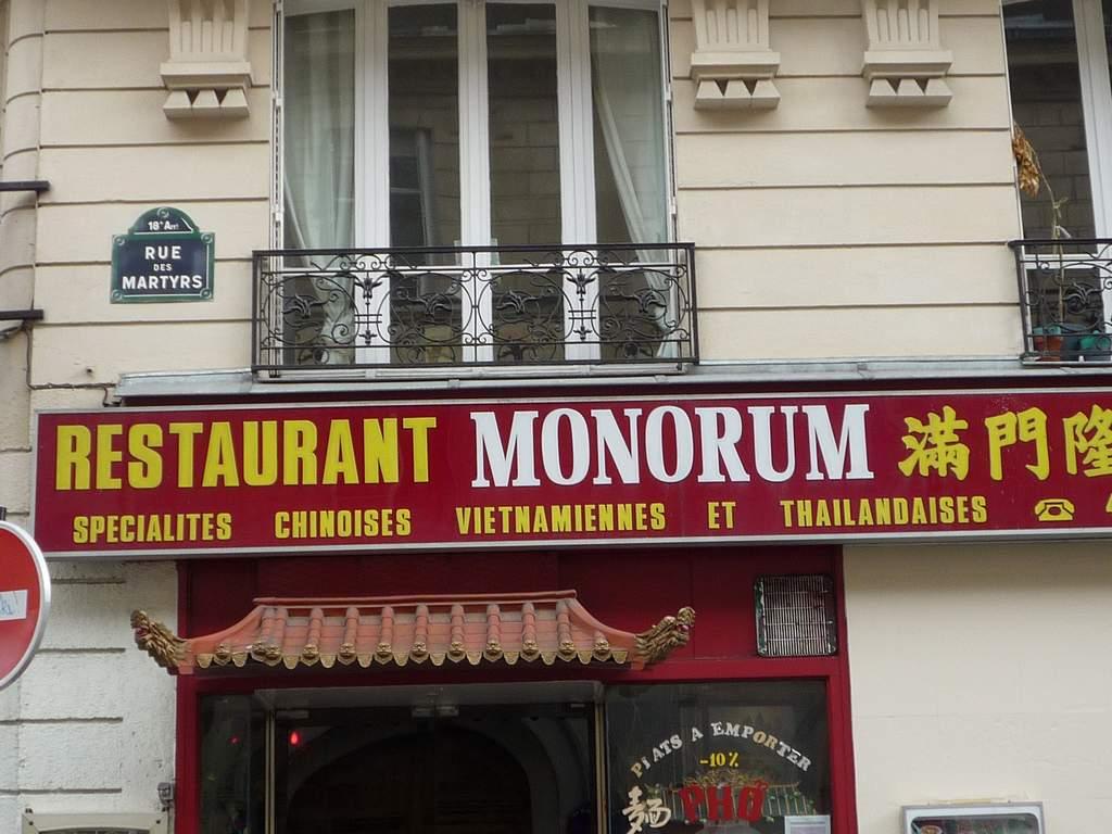 Restaurants de la butte montmartre for Restaurant miroir rue des martyrs